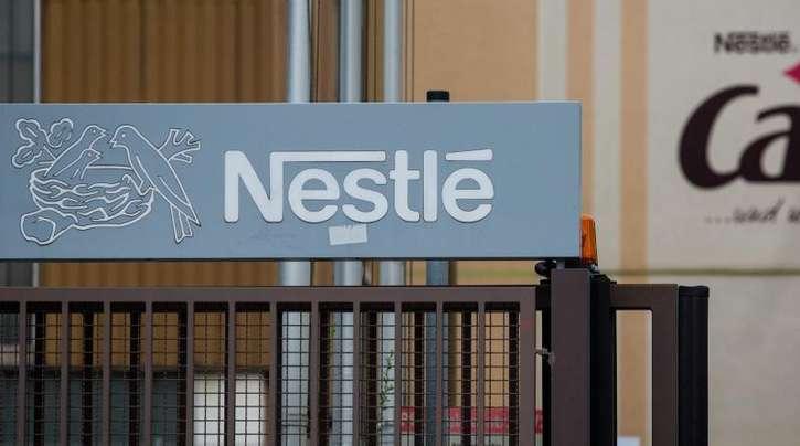 Das Caro-Werk von Nestle in Ludwignburg. Das Traditionswerk für Caro-Kaffee wird Ende des Jahres geschlossen.